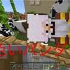 【マイクラ】ついに激レアパンダが出現!!方法はシンプルです☆