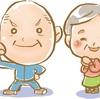 義父と私の関係について 〈元の記事は2017/08/01〉