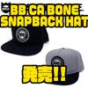 【バスブリゲード】カリフォルニアボーンロゴが入ったキャップ「BB CA BONE SNAPBACK HAT」発売!
