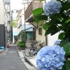 東京・路地の風景3選