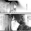 「【推しの子】」42話(赤坂アカ、横槍メンゴ)有馬かなと黒川あかねが同じ舞台に。