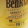 ベンリアック 1975 34年 for ザ・ウイスキーエージェンシー