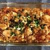 【エビチリ風旨辛鶏チリ】レンジで作り置きレシピ♪簡単!時短!ヘルシー!