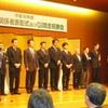 【栗東TC】きゅう舎関係者表彰式