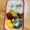 ミニマリストを目指す20代OLのシンプルなお弁当#9