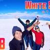 【Day08】まるで天国、純白の砂漠を巡る!ホワイトサンズ国定記念物