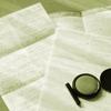 遺産問題が起こる前に予防線を張れ―納税義務承継通知書の顛末