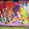 【動画】DA PUMPがうたコン(11月6日)で三味線コラボ!USAとifを披露!