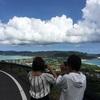 雲がいい感じでした。ふたつの海が見える場所2017【龍郷】
