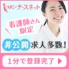 【速報】渡部ノルディック複合銀メダル!本日も日本メダルラッシュ!