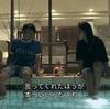 新テラスハウスネタバレ40話「Midsummer Intimacy」速人と政子が夜のプールサイドで!理子は…