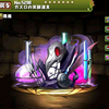【パズドラ】究毒の魔学者ガスロの入手方法やスキル上げ、使い道情報!