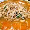 【静岡ラーメン】「松乃木飯店」(袋井市)へ行ってやっぱり担々麺。だった