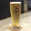 [ま]南浦和「PRIMORDIAL(プリモディアル) CAFÉ & CRAFT BEER」で限定や京都醸造のクラフトビールを @kun_maa