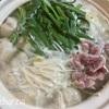 塩麹とレモンでさっぱり、瀬戸内「広島レモン鍋の素」・波佐見焼の小鉢