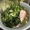 食材にこだわる家系ラーメン「横浜家系らーめん 五十三家」@練馬区