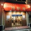 まるで漁師メシ「海鮮丼てんや 箱崎ふ頭店 」