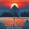 映画「キングコング:髑髏島の巨神」屹立する闘神(原題:Kong: Skull Island)ネタバレは少し