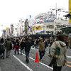 第2回日本橋ストリートフェスタ