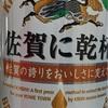 麦秋(二条大麦作付面積日本一)