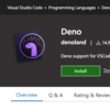 Deno でも Visual Studio Code の支援を受けられるようにする