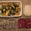 【作り置き】おかずとお弁当のレシピをご紹介!Ver.1.0