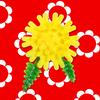 お刺身やお肉に乗っているアレ*造花の菊
