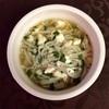 お野菜からの離乳食  [185日目  モロヘイヤとお豆腐とシラスのおうどん]