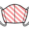 【悲報】マスクゴム売り切れ続出で手作りマスクが作れない!※マスクゴムの代用品について追記(3/17)