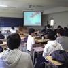基礎水産資源学の初回講義