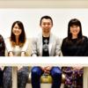 今年で20周年を迎えるFind Job! 〜事業経営のアイデア着想法〜  ミクシィ・リクルートメント鈴木貴史