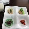 大阪・鶴橋『MARU(マル)』の『韓国料理ランチコース』
