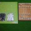 連珠(にゃんこならべ)VS将棋 ボードゲーム異種対決