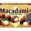 マカダミアナッツチョコレートを中毒並みに欲するので調べてみたお話【なんちゃって薬膳】冬の養生