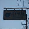 江戸川区の旧型
