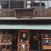 2020年夏休みやお盆休みは、香川県仲多度郡の神社、金刀比羅宮に決めた!