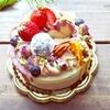 贈り物rawcake*