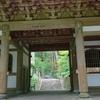 7月5日大雄山最乗寺(道了尊)に行ってきました。