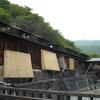 那須湯本温泉 民宿南月にひとり泊('08)