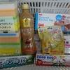 100円ショップ(DAISO)で日用品を購入:スポンジ、綿棒、シールワッペンなど