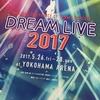 テニミュ3rd ドリームライブ2017