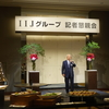 この国にイノベーションを起こすのは就労者が減ることかも IIJ代表取締役会長・鈴木幸一氏