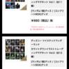 [ツイステ]POPUP SHOP in アニメイト先行販売商品の予約受付開始