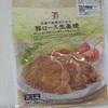 セブンプレミアム「生姜の風味ゆたかな豚ロース生姜焼」食べましたよ♪
