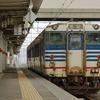 磐越西線撮影旅行(17):新津キハ40,惜別乗車のはじまり。