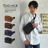TRICKSTER(トリックスター) TR133 2層ポケットウエストバッグ 横型ボディバッグ