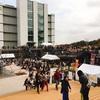 獣医大学初の学祭、ゆめいこい祭