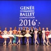 【海外コンクール】Genee International Ballet Competition