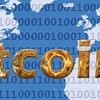ビットコインのマイニング(採掘)の仕組み/数学の問題を解くとbitcoinがもらえる