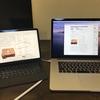 連携マークアップ機能が超絶便利 Macで開いた書類にiPadで書きこむ